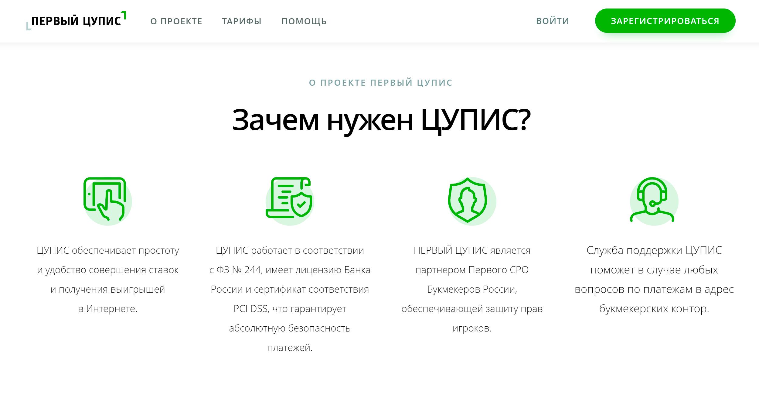 Олег тинькофф ставки на спорт телеграмм